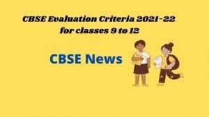 CBSE News Update