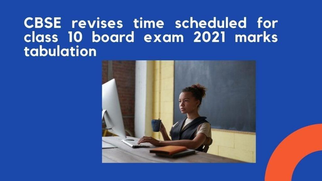 CBSE Class 10 board exam result 2021