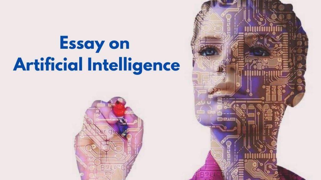 essay on artificial intelligence