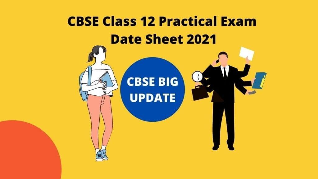CBSE Class 12 Practical Exam Date