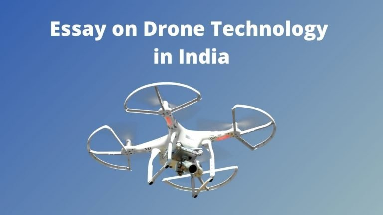 Essay on Drone Technology